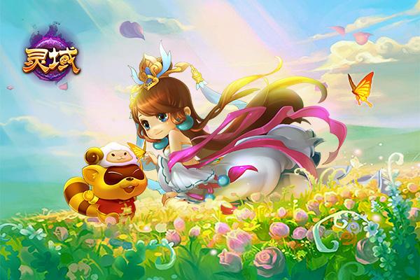《灵域》新版本探营:子女等新鲜玩法呼之欲出