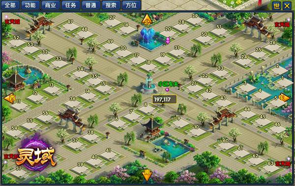 《灵域》大社区计划:庄园为依托 多种新玩法出击